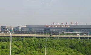 Hongqiao Station