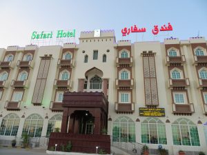 Safari Hotel in Nizwa, Oman