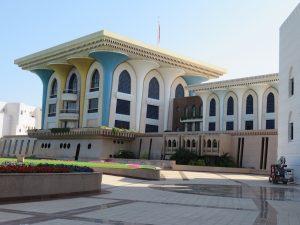 Sultan Qaboos Paleis in Oman