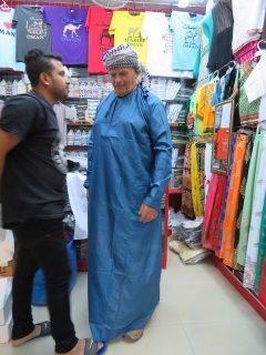 Oman: Muscat en rit naar Sur