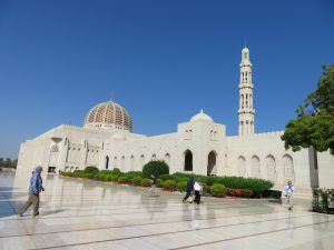 Qaboos Grand Mosque